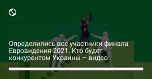 6329123d852847567d341d8fc5514578